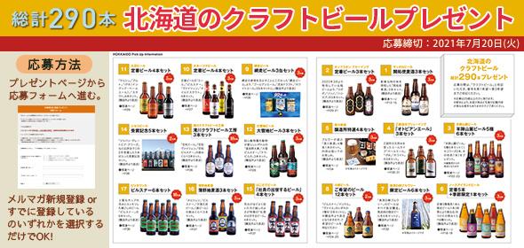 beer_present